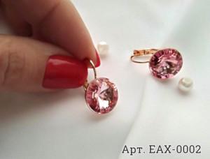 Cерьги c кристаллами Swarovski EAX-0002 на белом фоне