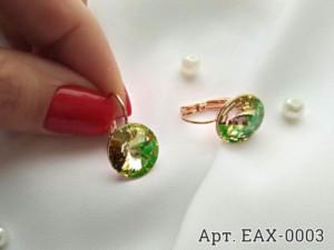 Cерьги c кристаллами Сваровски EAX-0003 на белом фоне