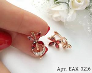 Серьги EAX-0216 цена