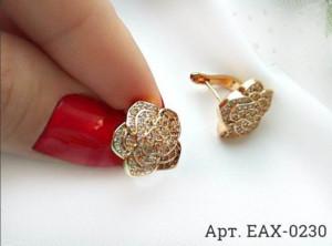 Cерьги позолоченный в виде цветка с фианитами