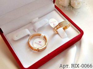 Кольцо с фианитами RIX-0066 в подарочной коробке