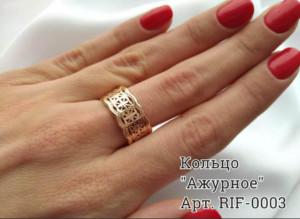 Кольцо RIF-0003 бижутерия