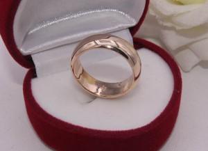 Кольцо обручальное R-0130 золотое покрытие