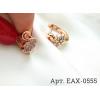 Серьги позолоченные с фианитами EAX-0555 цена