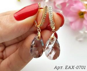 Cерьги EAX-0701 цена