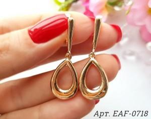 Cерьги EAF-0718 цена