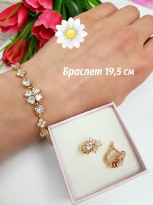 Комплект позолоченный браслет о серьги в виде цветка с фианитами