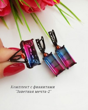 Набор бижутерии с покрытием из черного родия и цветных фианитов