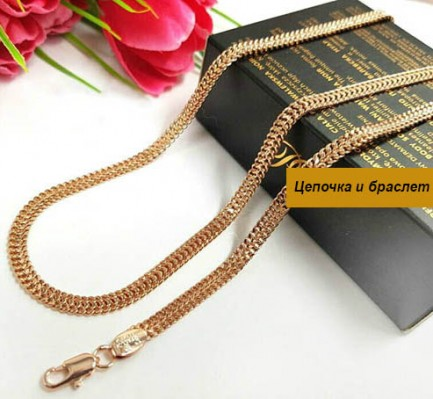 Комплект позолоченная цепочка и браслет