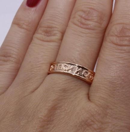 Кольцо позолоченное Спаси и сохрани R-0079 купить