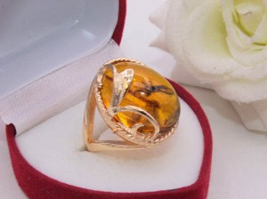 Кольцо позолоченное с вставкой под янтарь R-0235 купить